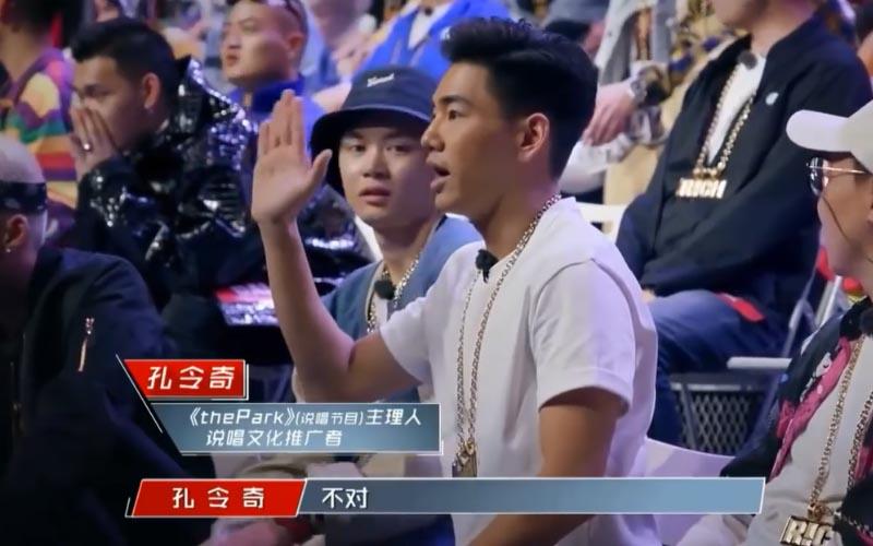 《中國新說唱》隱藏版第六位導師「孔令奇」網友嫌他吵!吳亦凡「向他致敬」不只是rapper